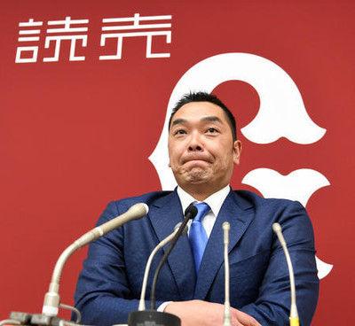 巨人阿部5年連続でダウン提示/契約更改交渉の推移