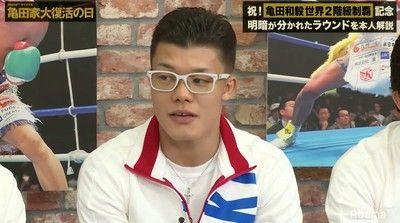 亀田和毅、2階級制覇に「内容は全然ダメ」と辛口採点もリング上でのキスは「普通ですよ」