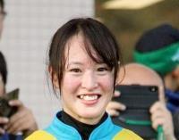 菜七子騎手が1番人気アシェットで差し切る3週連続Vとなる今年25勝目