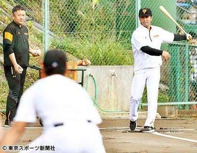 """クセ者 """"二刀流コーチ""""巨人・元木に期待大なり!"""