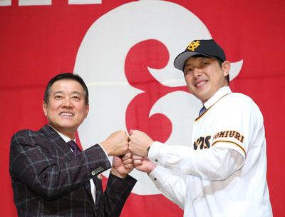 岩隈原監督の言葉で巨人入団決断「ワクワクした気持ちでいっぱい」背番号は「21」