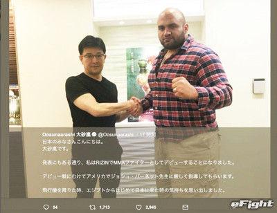 【RIZIN】大砂嵐が総合格闘家へ転身、榊原CEOが契約を発表