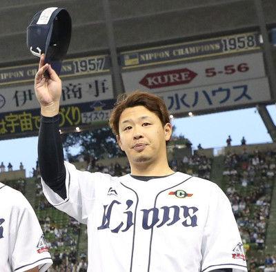 浅村、ファン感であいさつ「FAで出ていいものか本当に悩みました」ファンは拍手&歓声