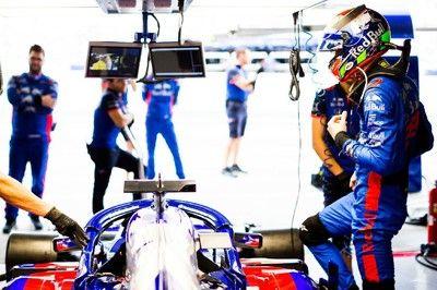 ハートレー「スタート失敗もタイヤのダメージも不可解。分析が必要」:トロロッソ・ホンダ F1日本GP日曜
