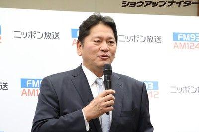 佐々木氏が今年のセ・リーグを予想!