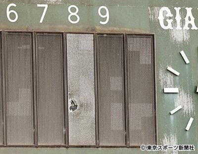 """巨人・岡本驚がくの160メートル""""バックスクリーン破壊弾"""""""