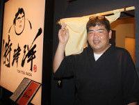 元幕内・時津洋さん死去49歳