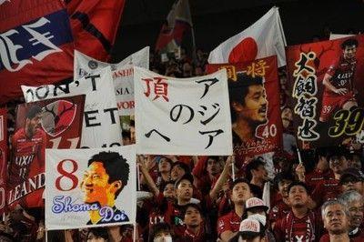 ACL初制覇狙う鹿島、決勝第1戦はカシマ15時…敵地戦は日本時間24時開始