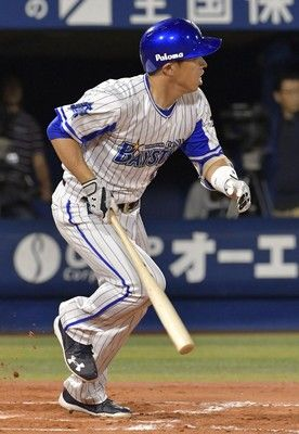 DeNA田中浩康選手が現役引退「夢の続きを見られた」
