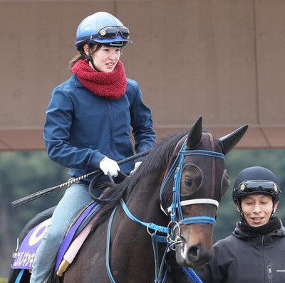 藤田菜七子「やってやるぞ」栗東でキッキング初騎乗