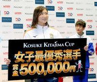 池江璃花子100自由形で日本新リオ五輪銅相当の好記録賞金60万円もゲット