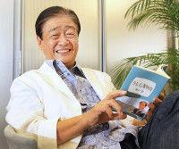 日本3戦全敗予想の中西哲生氏、コロンビア戦勝利に「ボクに喝」と謝罪関口宏は「けしからんね」と突っ込む