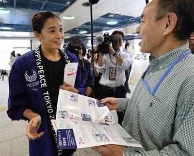 「2年後の自分」見通せない学生も…応募者の不安取り除けるか東京五輪