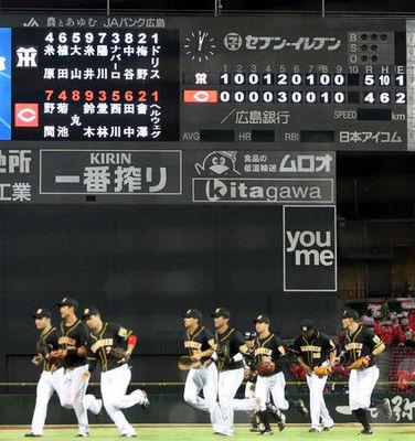 0時3分…阪神2日がかり9回勝ち初15連戦回避