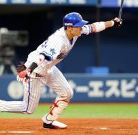 【DeNA】伊藤光が移籍後初打席初安打…50打席ぶり