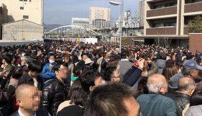 広島が5万人チケット騒動を謝罪27日に抽選発表