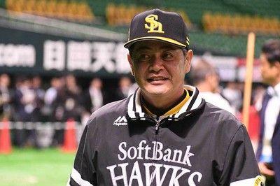 【日本S】シリーズ本拠地11連勝鷹・工藤監督「ヤフオクDで負けるわけにはいかない」