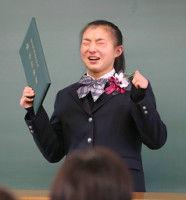 坂本花織が卒業式世界選手権へ「かおちゃーん!」「ファイアー!」