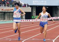 駅伝で写真判定、山梨学院女子が連覇アンカー伊藤「若干前にいた」