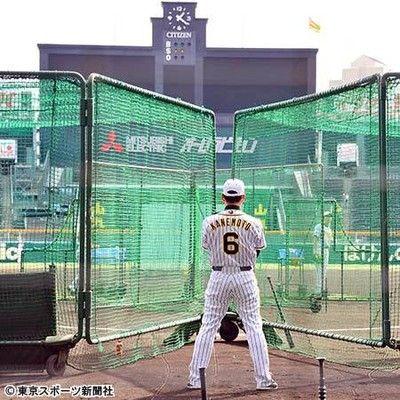 矢野二軍監督は阪神新監督を受けるべきか否か…球団内で賛否