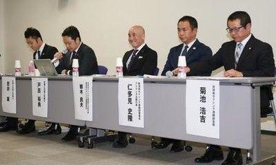 山根氏の院政警戒「除名」を臨時総会開催請求へ