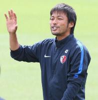 鹿島・柳沢敦コーチが辞任女性ファンと密会「許される行為ではありません」