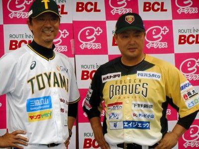 前巨人・村田5月の巨人戦へ闘志隠さず「全力でやっつける」7日にBCリーグ開幕