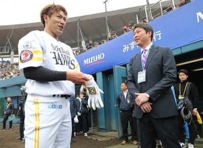 新井氏が見たソフトB強さの秘密練習中に笑顔なし柳田全球フルスイングは圧巻
