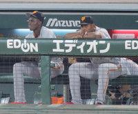 【巨人】マツダで13連敗…8回無死満塁のチャンス生かせず