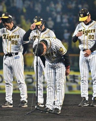 阪神、金本監督「私の力不足でこのような結果に…」甲子園今季勝率はワースト2位