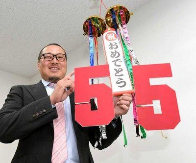 カープ松山、大台1億円プラス出来高背番号55&単年契約で勝負「年俸上げたい」
