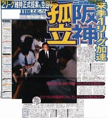 巨人「パ移籍」発言で一変/巨人vs阪神2