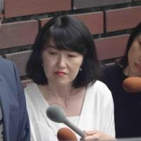 日大教職員組合、田中理事長宛「要求書」署名者数を発表「怖くて署名出来ません」の声も