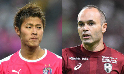 """2019シーズンJ1開幕カードが決定!オープニングマッチは""""金J""""C大阪vs神戸"""