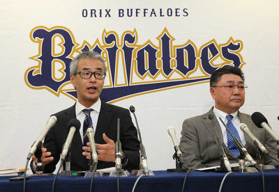 中畑清氏オリ誤審提訴問題斉藤コミは誰もが納得する大岡裁きを