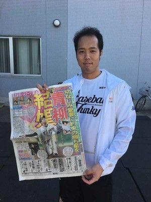阪神・青柳結婚発表、お相手は大阪出身の一般女性