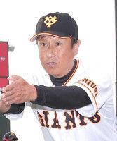 宮本和知氏、生放送で巨人投手コーチ打診報道に「何も言えない状況。ただ名前が載ることはうれしい」
