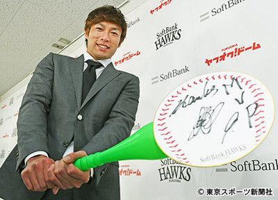 ソフトバンク柳田「これでいいんですか?」日本人球団史上最高5億7000万円でサイン