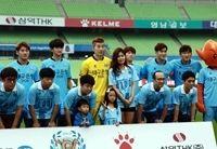 <2018W杯>韓国GKチョ・ヒョヌ夫妻、度が過ぎる悪質書き込みでSNSアカウントを全て閉鎖