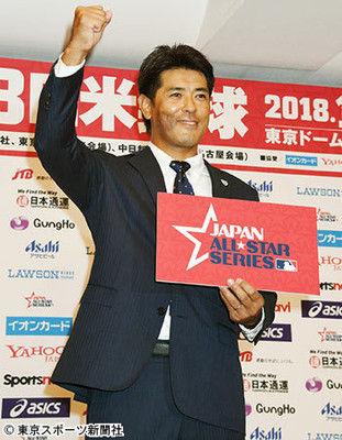 菅野 侍ジャパン辞退の波紋NPB関係者「辞退申し出る選手また出てくるかも」