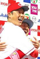 【広島】新井&菊池がお立ち台で抱擁菊池「お兄ちゃんが打ったんで、弟も打たないと」