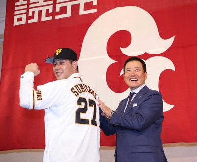 炭谷、オレンジ色ネクタイで巨人入団会見「日本一奪還に貢献したい」背番号は「27」