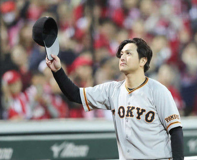 由伸監督が別れ…巨人、広島ファンの声援に「去って行く人にはありがたいこと」