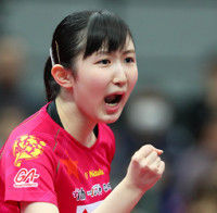 早田ひな、今年初の国際大会で元世界1位の劉を撃破