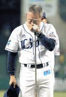 【西武】辻監督、男泣き「来年必ず、日本一を」弱点克服できず5試合44失点