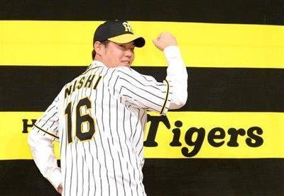 西、不吉払拭できるか?過去2回期待外れに終わったオリFA→阪神