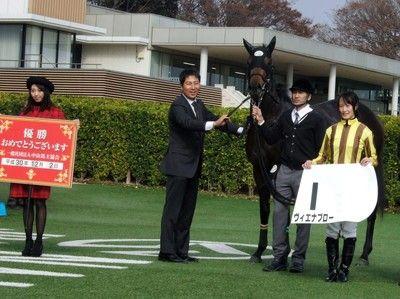 藤田菜七子が今年27勝目マーク来週から1キロ減に
