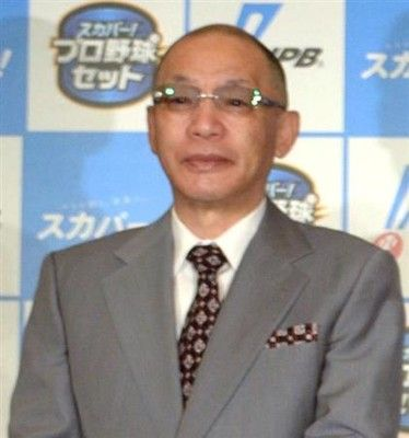 落合博満氏、古巣・巨人に皮肉「このままでは来季も広島が4連覇」