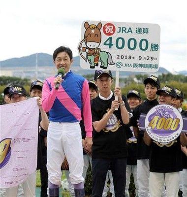 武豊騎手、前人未到のJRA通算4000勝を達成!「ここで終わりではない」