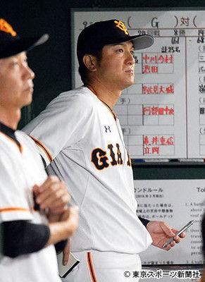 巨人・由伸監督が就任以来初の会見拒否21年ぶり本拠地負け越し決定